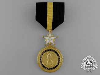 An American Navy Distinguished Service Medal
