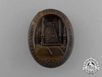 "A 1933 Hilpoltstein ""Rememberance Day of the German Resurrection"" Badge"