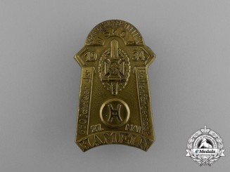 A 1934 NSKOV Hameln War Veteran's Day Badge
