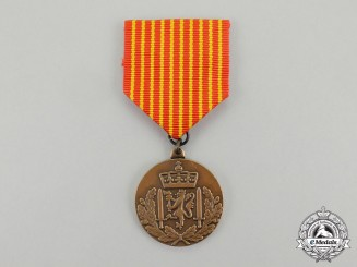 Norway. A Royal Norwegian Army National Service Medal