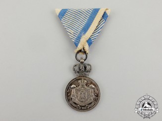 Serbia. A  Medal for Services to the Royal Household, 2nd Type (1889-1903)