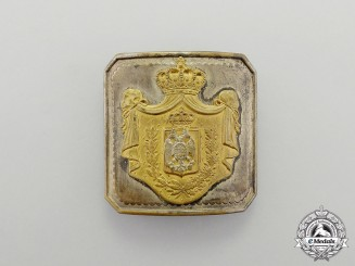Yugoslavia. An Officer's Belt Buckle