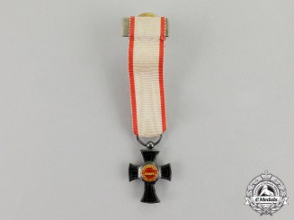 Montenegro. An Order of Danilo, Miniature Fifth Class Cross