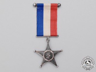 Chile. A Twenty Year Navy Service Star