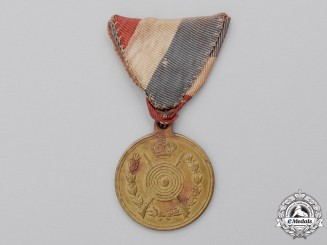 Yugoslavia, Kingdom. A Sharpshooter's Medal
