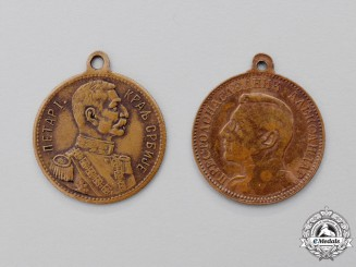 Serbia, Kingdom. Two Commemorative Medals, c.1925