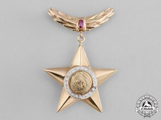 Romania, Socialist. A Hero of the Romanian Socialist Republic in Gold, Ruby & Diamonds