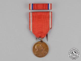 France, Republic. A Verdun Medal, c.1918
