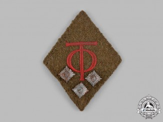 Germany, Third Reich. An Organisation Todt Arm Insignia