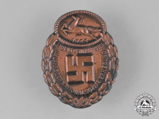 Germany, NSDAP. A 1933 East Hannover Gau Honour Badge for Participants