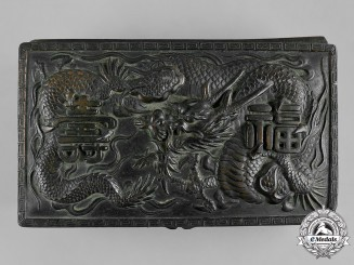 China, Republic. A Keep Safe/Cash Box
