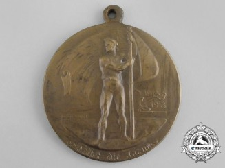 A Medal of the Union of German Naval Veterans for Valour in the World War 1914-1918