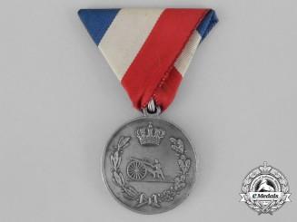 Serbia, Kingdom. A Field Artillery Marksmanship Medal