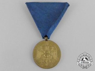 A Serbian Medal for Zeal with One Crown on the Eagles; Bronze Grade