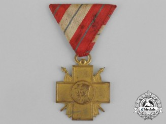A Serbian Cross of the Association of War Invalids; Gold Grade