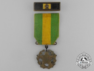 A Brazilian Military Service Cross