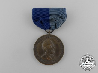 An American Civil War Army Campaign Medal