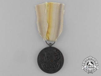 A Rare First War Thailand Victory Medal