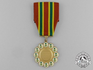 A Saudi Arabian Combat Medal (Nuth al-Ma'rkat)