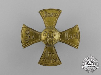 An 1895 Russian Imperial Cross for the People's Volunteer Corps