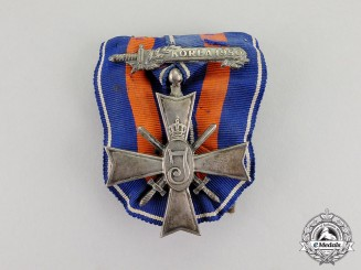 Netherlands. A Cross for Freedom and Justice, Korea 1950