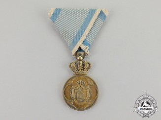 Serbia. A Royal Household Service Medal by Rothe, Wien