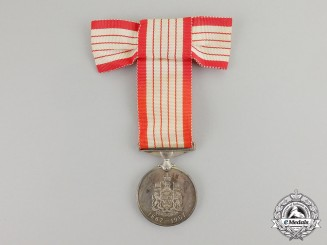 Canada. A Centennial Medal for Women 1867-1967