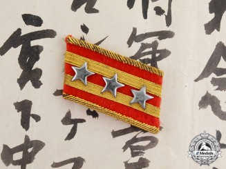Japan, Empire. Insignia & Documents of Surrendered Lieutenant General Fumio Miyashita,