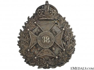 Dufferin Rifles of Canada Helmet Plate c.1904