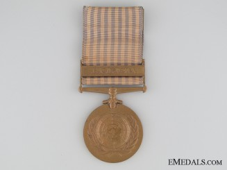 Dutch Issued Korea Medal