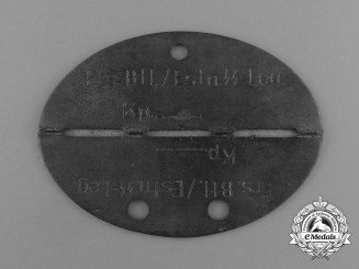A Scarce Waffen-SS Estonian Legion Reserve Battalion Identification Disk