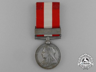 A Canada General Service Medal 1866-1870 to Sergeant John Brown; Markham Troop of Cavalry