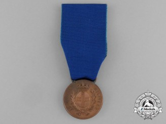 An Italian Medal for Military Valour, Type II (1887-1943)