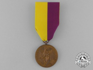 A City of Milan Uprising Participant's Commemorative Medal 1848-1884
