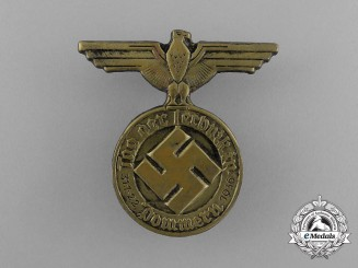 A 1936 Pommern Day of Technology Badge
