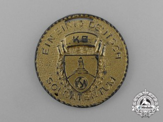 "A Scarce American Kyffhäuser League "" Day of German Soldiers"" Commemorative Medal"