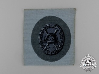 A Mint Scarce Cloth Version Black Wound Badge