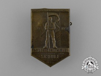 A 1933 Festival of German Schools Badge