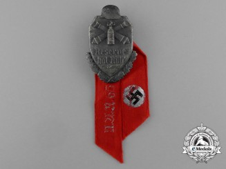 "A Second War German ""The Wehrmacht Reserve Rests"" Badge"