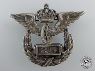 A Prussian Railroad 25 Years Service Badge by Wagner