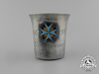 An Imperial Russian American-Made 2nd Pavlograd Life-Hussars Regiment Silver Cup