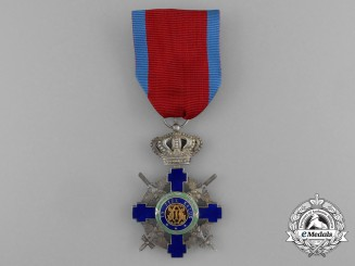 An Order of the Star of Romania, Knight, Type II (1932-1946)