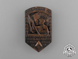 """A 1934 HJ Unterbann IV/96 """"Our Flag means more than Death"""" Badge"""