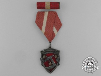 A Latvian Liberation War Commemorative Medal
