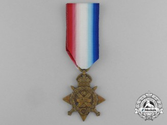 A 1914 Star to the 7th (The Princess Royal's) Dragoon Guards