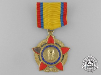 An Order of the International Foundation of Eloy Alfaro; Knight