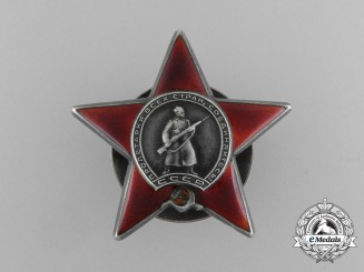 A Soviet Russian Order of the Red Star