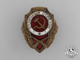 A Soviet Russian Excellent Shooter Badge