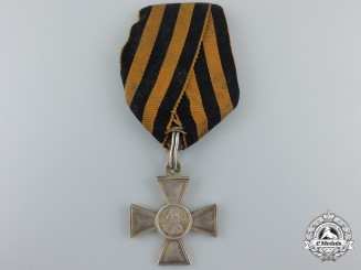 An Imperial Russian St. George Cross; 4th Class