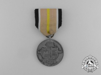A Commemorative Medal of the Spanish Volunteer Division in Russia